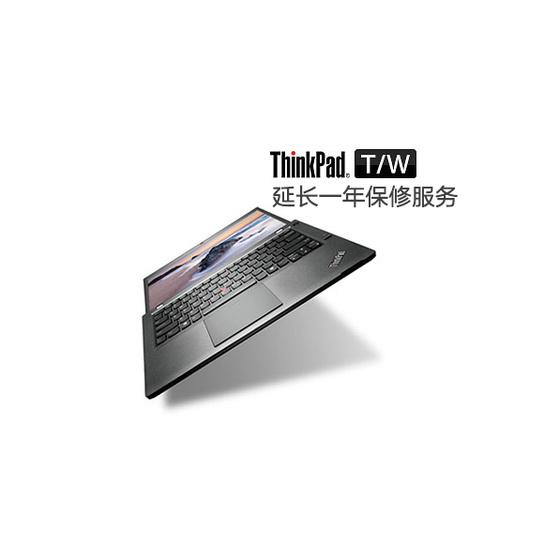 ThinkPad T/W系列延长1年保修图片