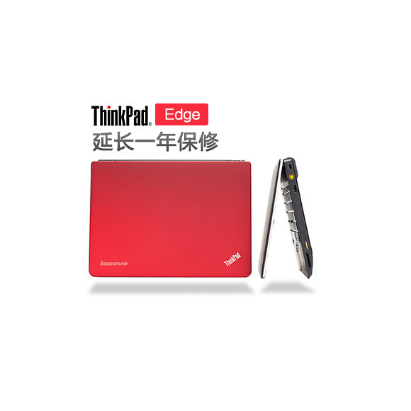 ThinkPad E系列延长1年保修图片