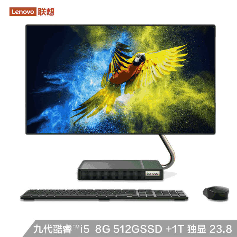 AIO 520X-24ICB 英特爾酷睿i5 23.8英寸一體臺式機 黑色
