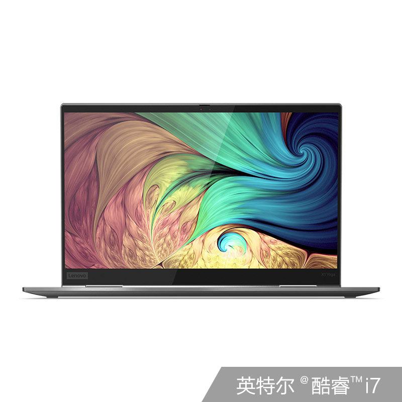 ThinkPad X1 Yoga 2019 英特爾酷睿i7筆記本電腦20QFA007CD水霧灰