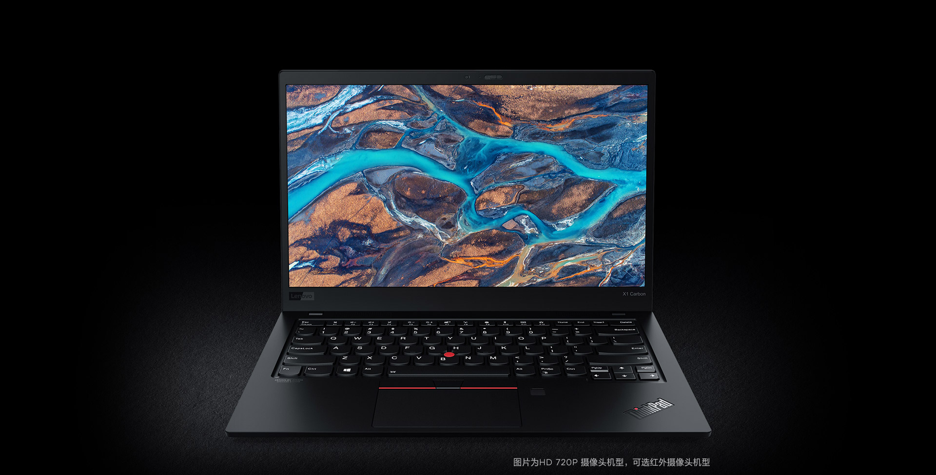 ThinkPad X1 carbon 2019真机图片