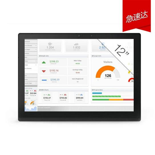 ThinkPad X1 平板笔记本 20GGA00K00图片