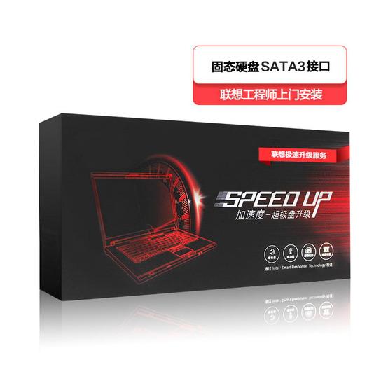 256G固态硬盘升级服务SATA3图片