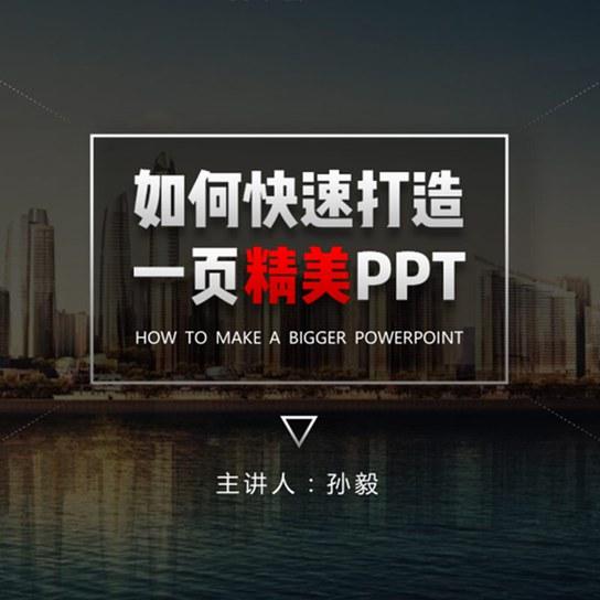 高端PPT视频图片