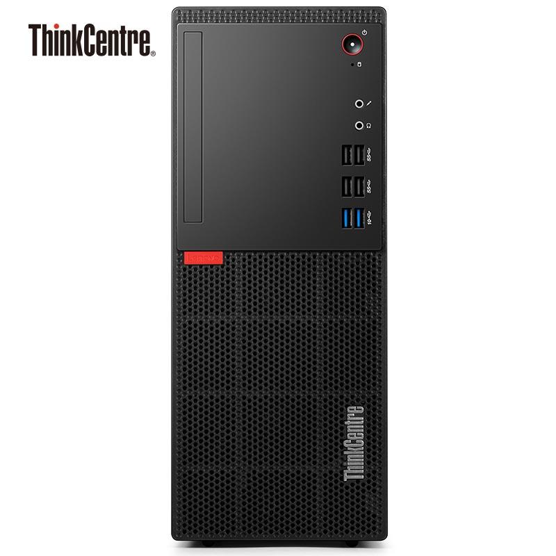 ThinkCentre E76商用台式机图片