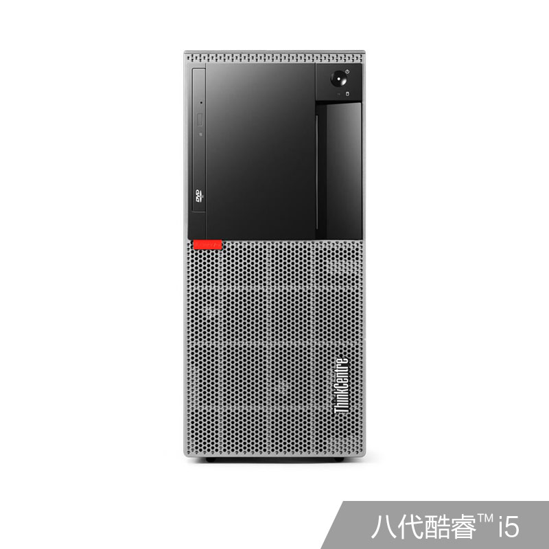 ThinkCentre E96 英特尔酷睿i5 台式机 10UN000JCD