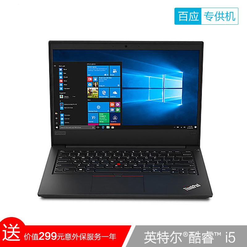 ThinkPad E490 英特尔酷睿i5 笔记本电脑图片