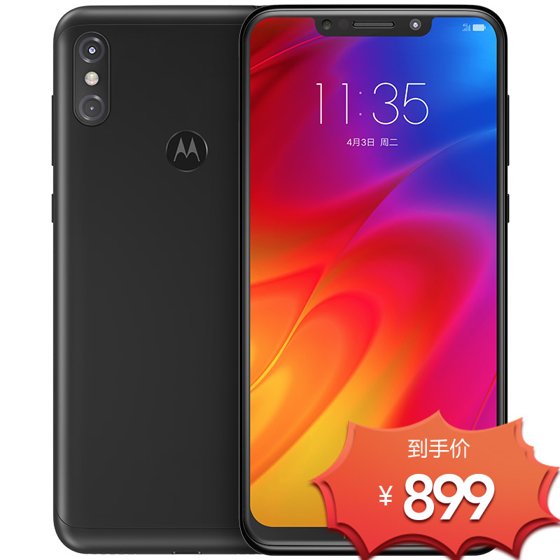 motorola P30 Note 6GB-64GB 墨岩黑