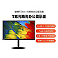 T24m-10- 23.8 inch Monitor(HDMI+DP+Type-C)图片